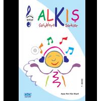Alkış, Çocuklara Şarkılar - CD'li